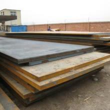 供应舞钢NM450耐磨钢板