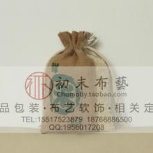 供应用于布类包装袋的帆布抽绳袋大米袋有机粮食袋厂家供应