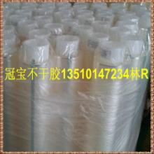 供应OPP保护膜高中低粘保护膜型号PP38