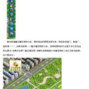 长春市三维地图仿真 三维导航图片