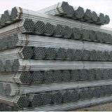 供应乌海DN50热镀锌穿线管多少钱一吨,DN50热镀锌管价格