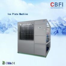 冰蓄冷中央空调机组