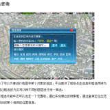 供应用于软件开发|三维设计的天津市社区网格化管理系统 三维社区网格管理 网格化管理系统开发 网格管理软件