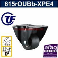 供应TF超级尼龙低重心定向轮-沭阳低重心轮厂家销售-沭阳低重心轮生产批发