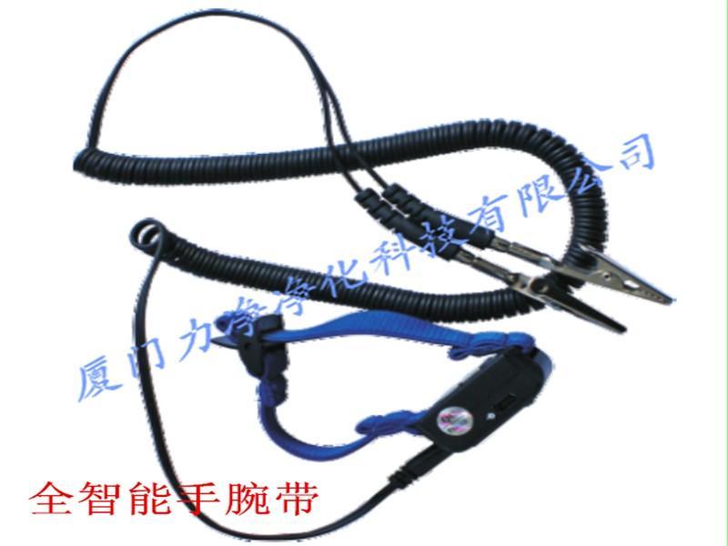 安徽防静电手腕带_优质的防静电手防静电手腕带髉