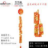 春节挂饰过年用品图片