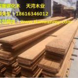 深度碳化木栈道地板 深度炭化木图片 深度炭化木价格 深度炭化木地板 花架 凉亭