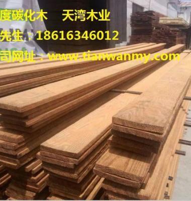 深度碳化木图片/深度碳化木样板图 (4)