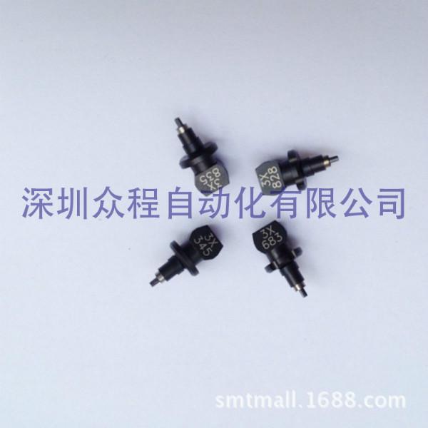KM0-M711C-02X_KM0-M711C-02X供货商_友