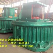 供应水泥机立窑540减速机650型减速机厂批发