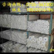 白色赛钢棒/POM工程塑料板图片
