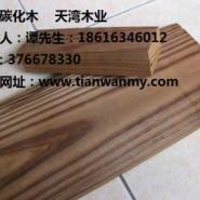 贵州优质深度碳化木地板图片
