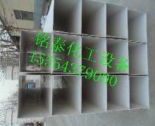 PVC风管,空调风管,防腐风管价格表