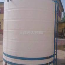 供应齐齐哈尔电镀废液储罐厂家现货,15吨电镀废液储罐价格