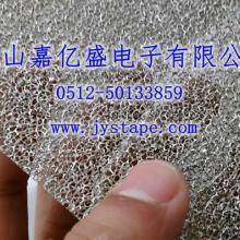 供应用于水过滤的泡沫镍 泡沫铁镍 多孔过滤材料 JYS