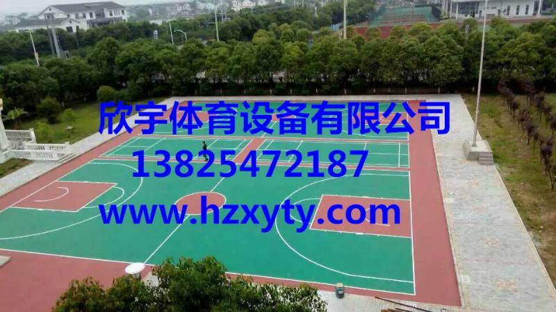 供应篮球场施工厂家哪里有,惠州欣宇体育10年施工经验,价格最低,质量最好13825472187