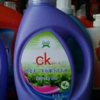 供应CK洗衣液 图片 效果图