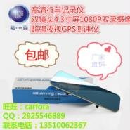 深圳生产厂家直销行驶记录仪双镜头图片