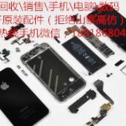 回收HTC手机原装配件图片