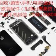 HTC手机边框配件回收图片