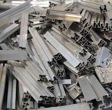 供应废铝闸北区废铝回收价格申城废品回收站电话多少-环保