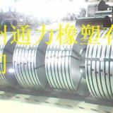 供应用于固定及防滑的垫放钢卷橡胶垫片 金属卷材放置防滑橡胶垫片