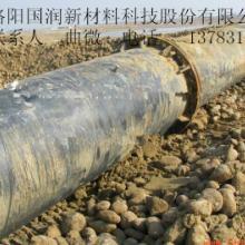 供应冶炼超高管道