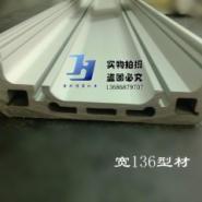 136模组用铝型材滑台型材丝杆模组图片