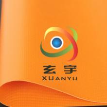 供应用于箱包生产|体育用品|汽车篷布的PVC彩色夹网布贴合布批发