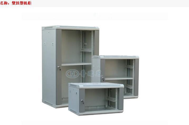 金桥网络设备公司提供品牌好的壁挂壁挂型机柜魖