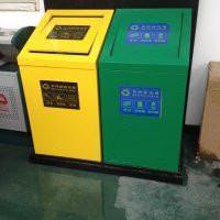 環保>公共環衛設施>環衛垃圾桶