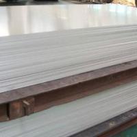 鲁达直销铝线铝带铝棒实力厂家