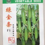 绿兴旱黄瓜种苗 绿金条旱黄瓜种子