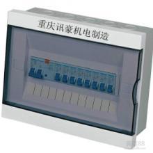 供应重庆PZ30照明配电箱重庆PZ30照明配电箱