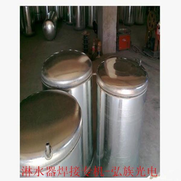 供应空调四通阀激光焊接机 四通阀专用焊接机厂家图片