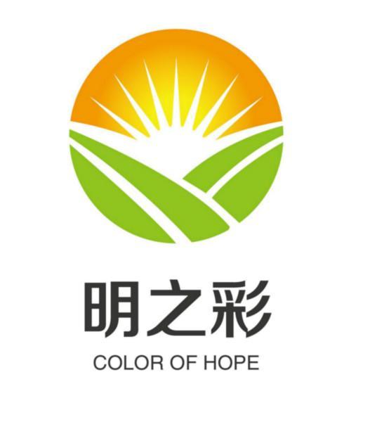 供应用于消光粉的OK520消光粉R-660橡胶漆消光粉/弹性漆消光粉/绒毛漆消光粉/
