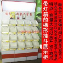 厂家定做休闲食品展示货柜莱优品零食货架铁木中岛柜休闲食品盒批发