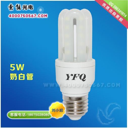 供应LED节能灯5W 2835索能节能灯