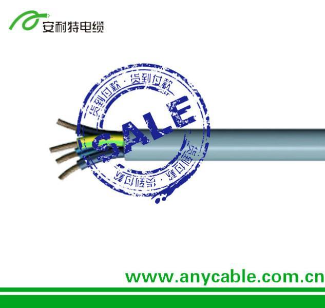 供应厂家直销 RVSP国标控制电缆电线