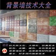 玉石背景墙人造石仿玉背景墙技术图片