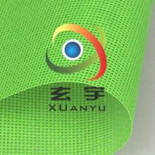 供应PVC高强丝网格布,割草裙专用面料,围裙材料,厂家直销,价格优惠,涂塑网格布批发