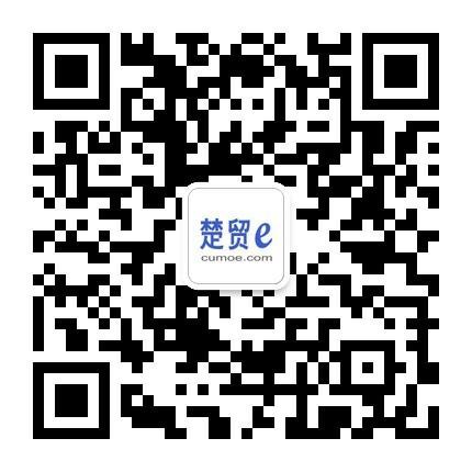 凯盟国际贸易金融服务服务价格行情金融服务部