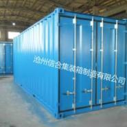 标准规格集装箱图片