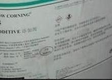 供应道康宁DC-65消泡剂