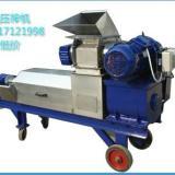 新疆水果压榨机|果汁的提取|水果的榨干 水果压榨机厂家