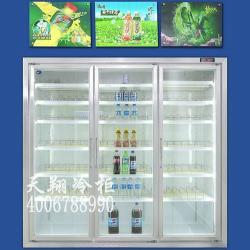 供应便利店展示冰柜便利店三门冷藏柜