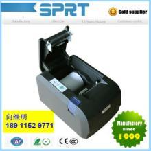 供应票据打印机品牌