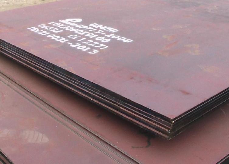 供应锅炉容器板