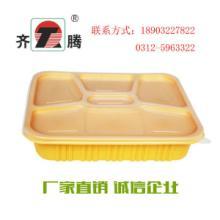 供应新品4+1餐盒