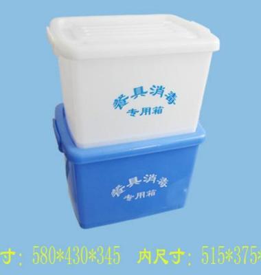 餐具消毒箱图片/餐具消毒箱样板图 (4)